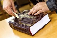 PRINC POŽEGA Biblija