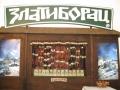 pršutijada zlatibor33