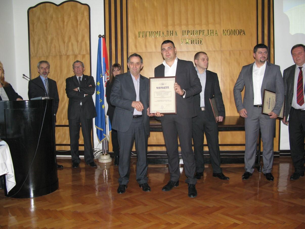regionalna privredna komora užice nagrađeni11