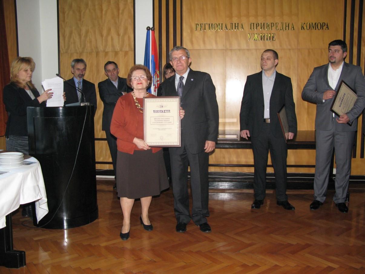 regionalna privredna komora užice nagrađeni14