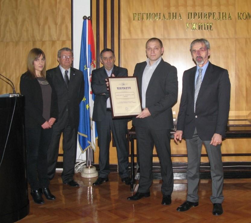 regionalna privredna komora užice nagrađeni7