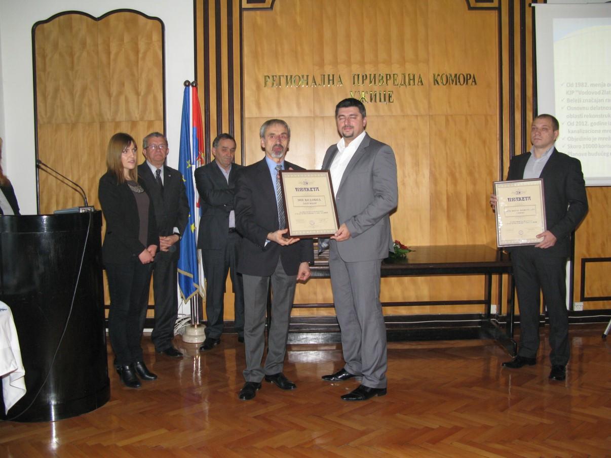 regionalna privredna komora užice nagrađeni8