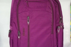 djačke torbe, školske torbe, rančevi, torbe za predškolsko, torbe za prvake, školski program petar pan užice (15)