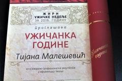 užičanin godine diploma