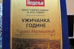 užičanka godine tijana malešević