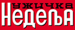 UZICKA logo 152_60