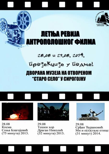 REVIJA ANTROPOLOŠKOG FILMA