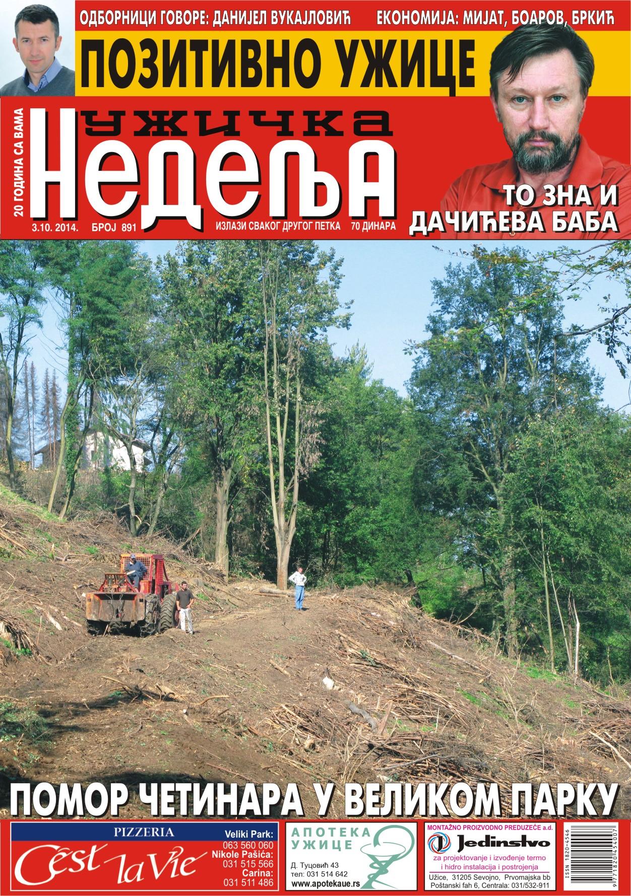 Naslovna 891