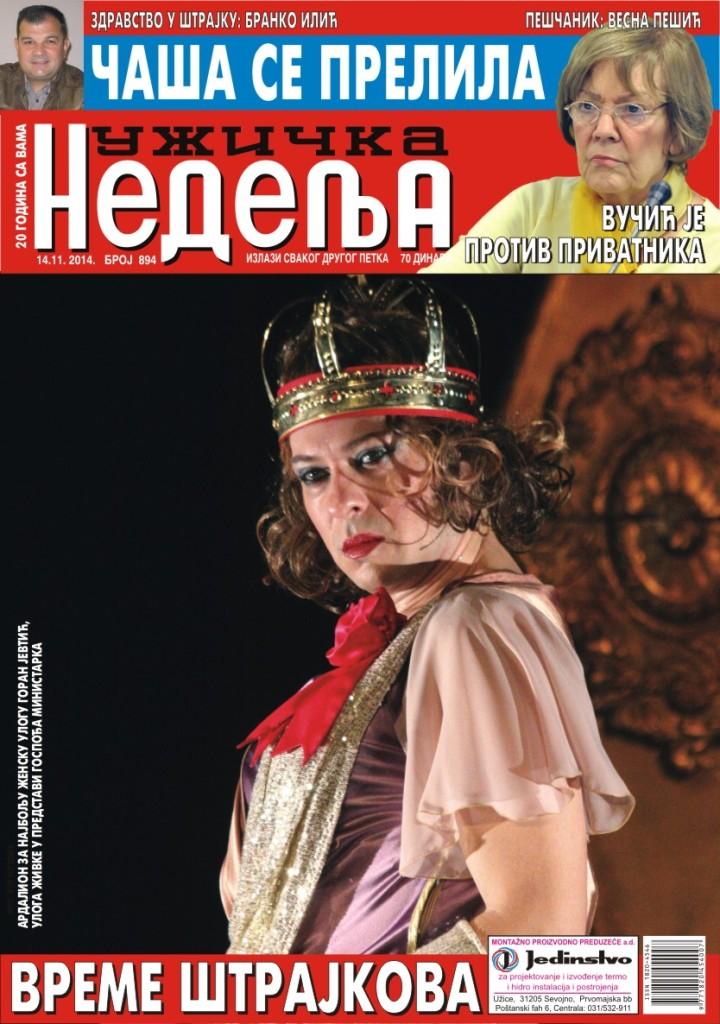 Naslovna 894