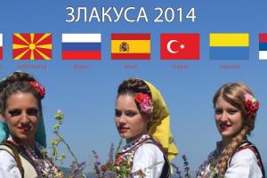 PLAKAT - EKO KAMP 2014