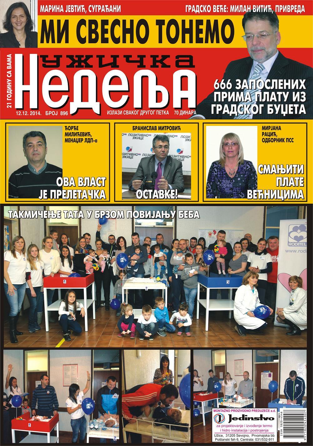 Naslovna 896