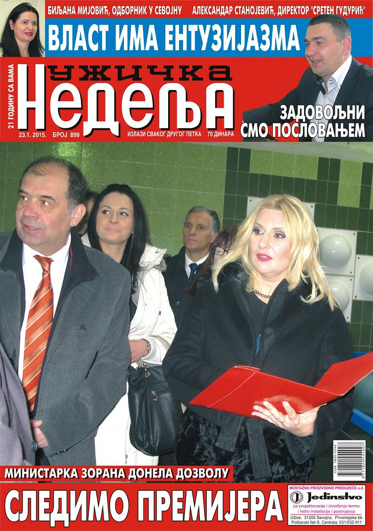 Naslovna 899