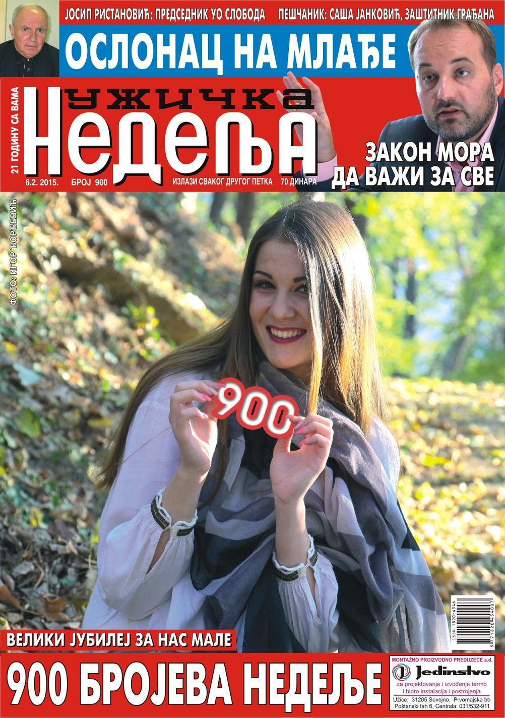 Naslovna 900