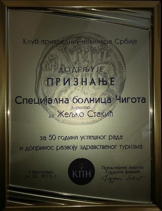 Priznanje - komora