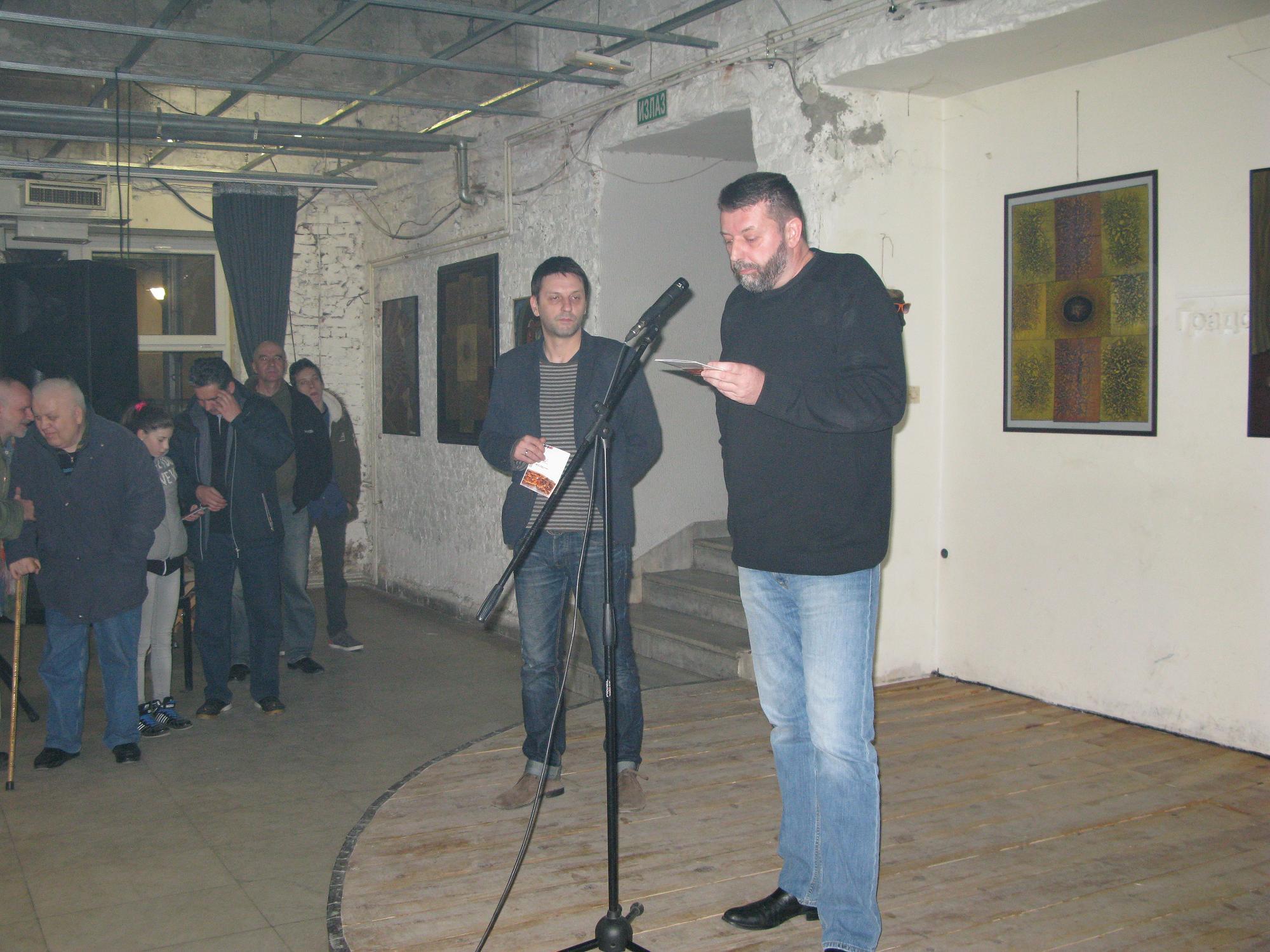 Slobodan Simić