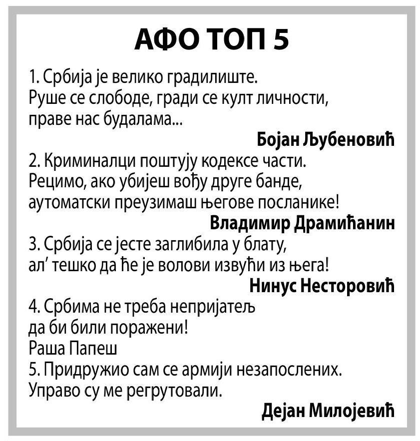 afo top