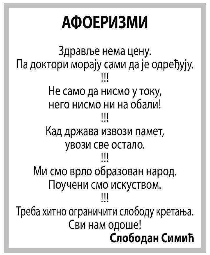 afoerizmi