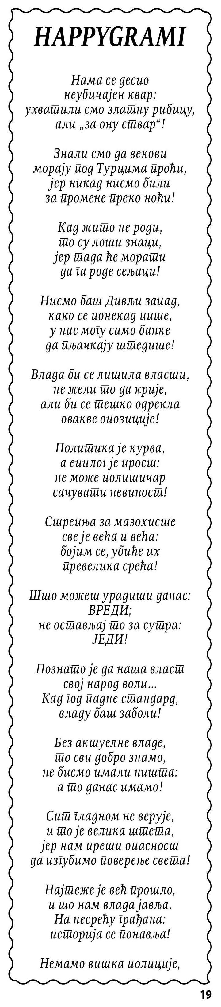 hepigrami