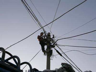 ISKLJUČENJE ELEKTRIČNE ENERGIJE