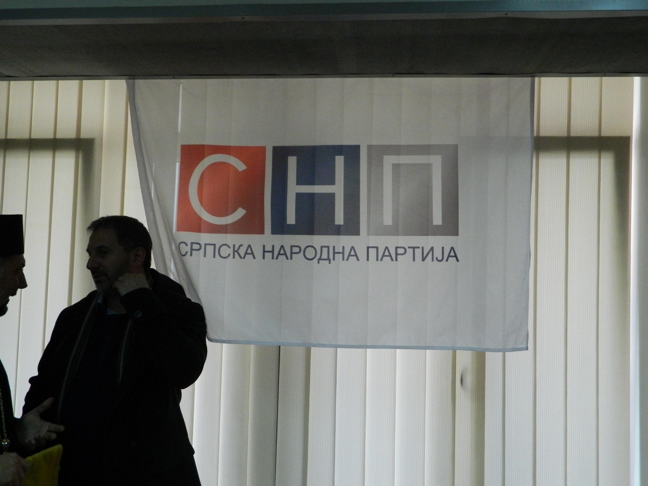 Prostorije Srpske narodne partije
