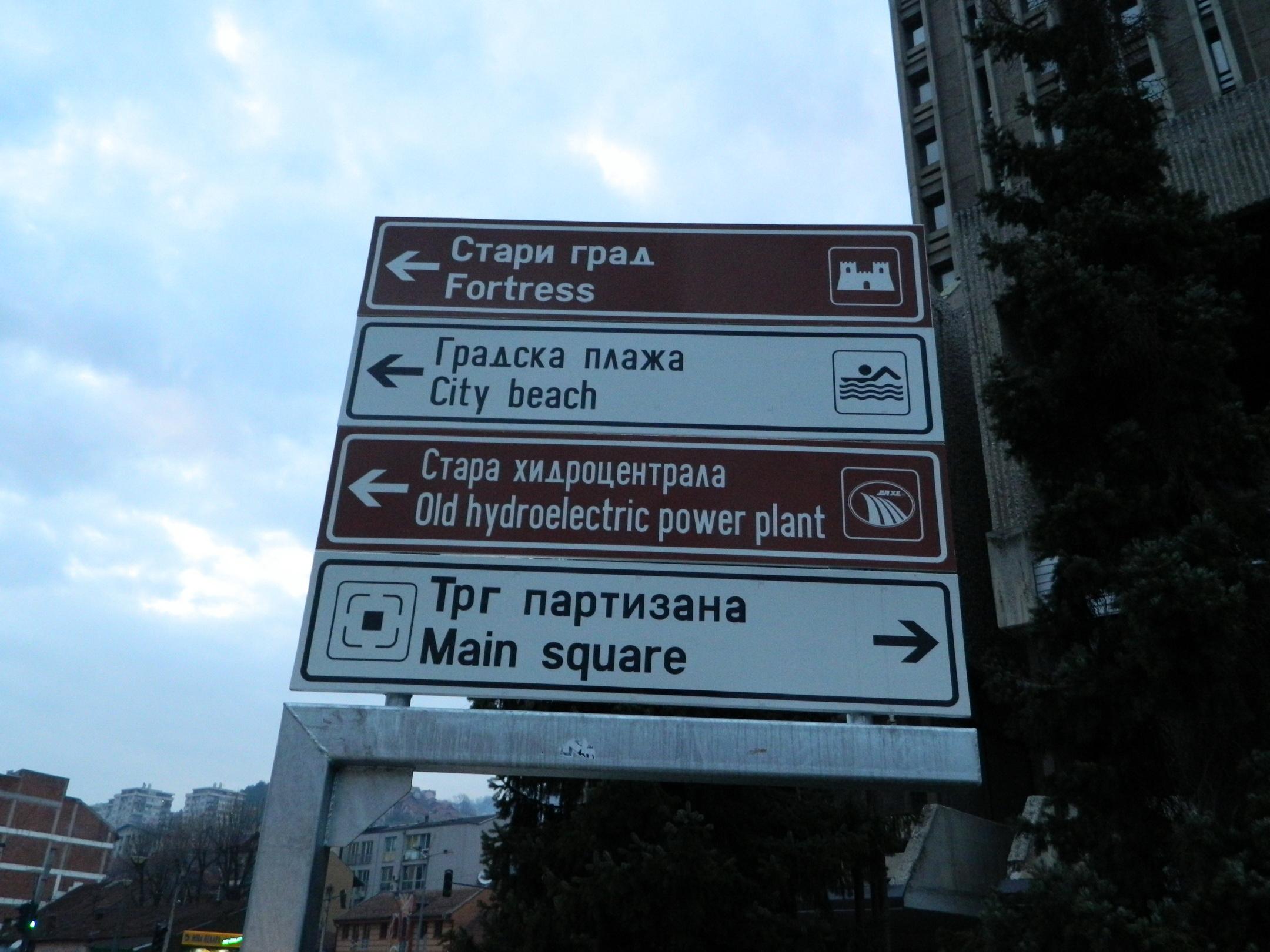 Zamenjeni znakovi