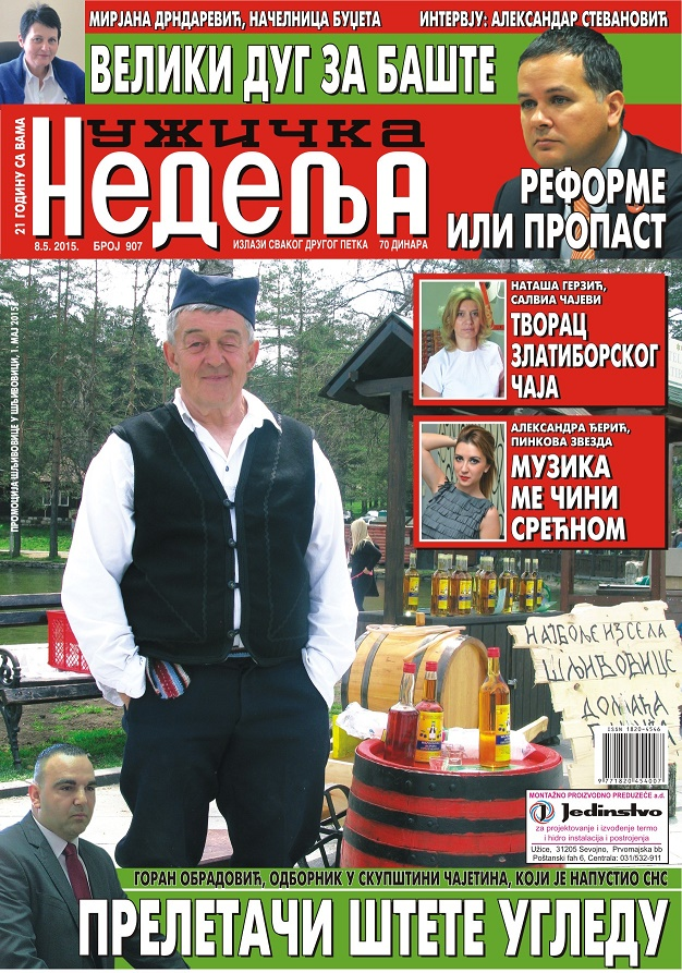 Naslovna 907