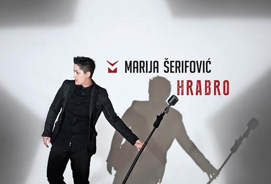 cd_dvd_marija_serifovic_hrabro