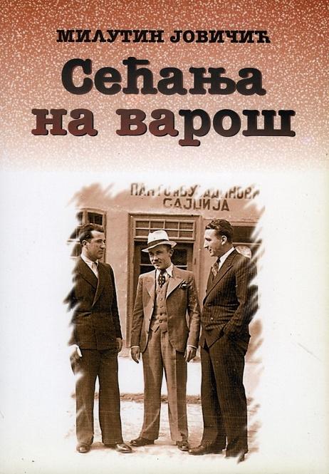 Сећања на варош Милутин Јовичић