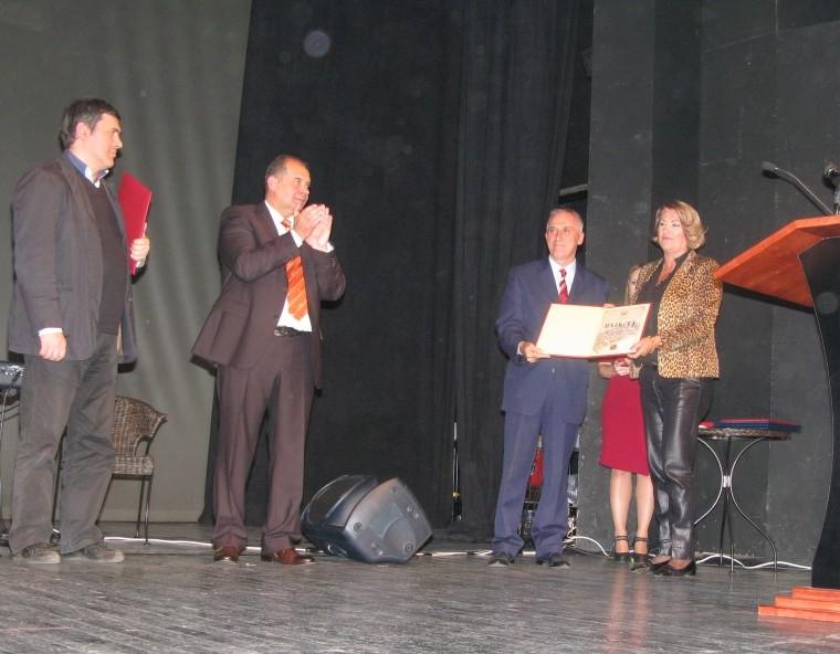 svečana sednica dan grada Užica