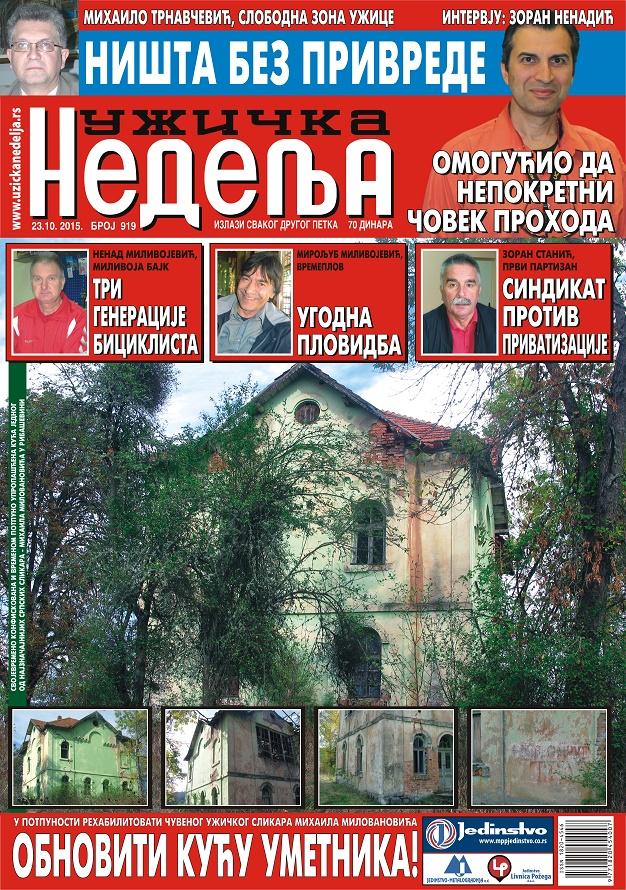 Naslovna 919 za sajt