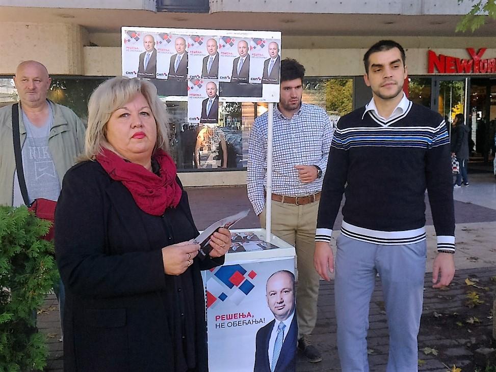 SNP - Stand Snezana Petrovic