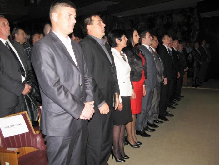 Агенција Ерцов јавља