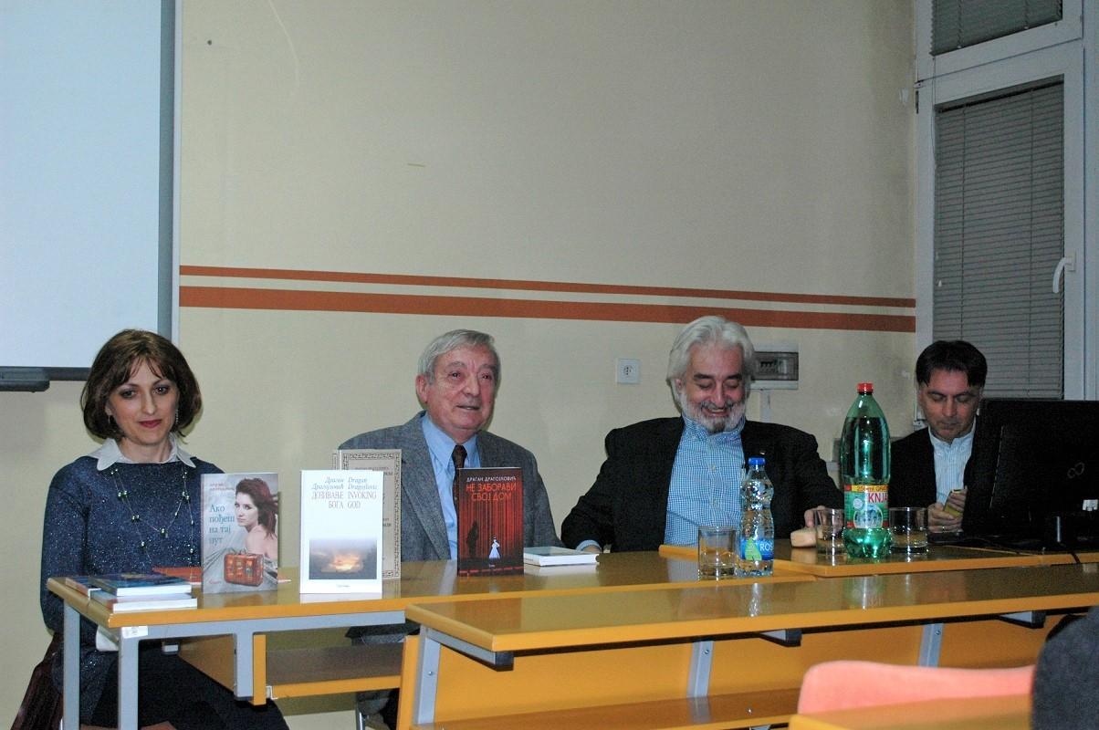 Kostic, Dragojlovic, Arbutina i Branko Popovic