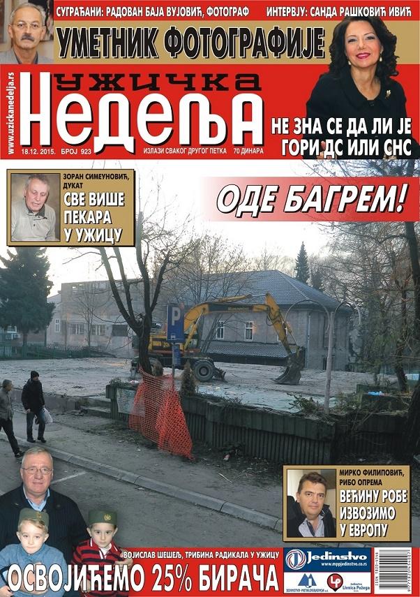 Naslovna 923 umanjena za sajt