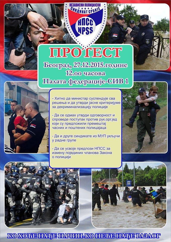 Protest zaposlenih u policiji i ostalih građana ispred Palate Srbije
