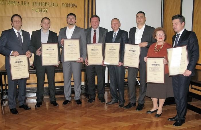 Милију Божовића, директора Ваљаонице бакра, наградила Регионална привредна комора Ужице