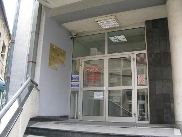Основни суд у Ужицу саопштење