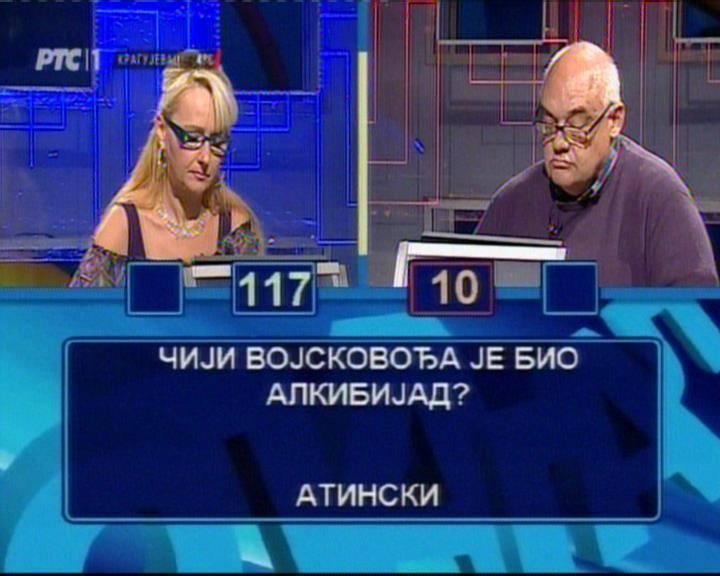 vesna bogdanović slagalica