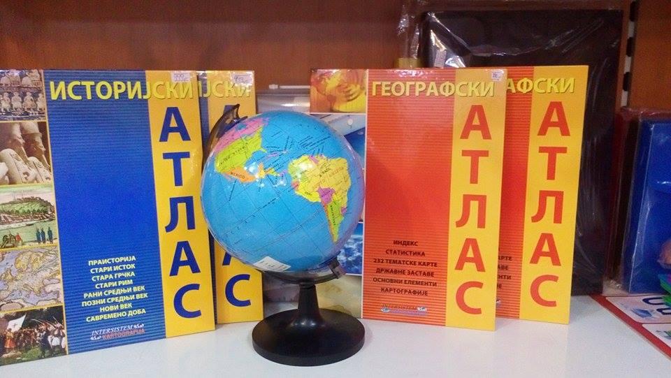 ISTORIJSKI I GEOGRAFSKI ATLAS, GLOBUS