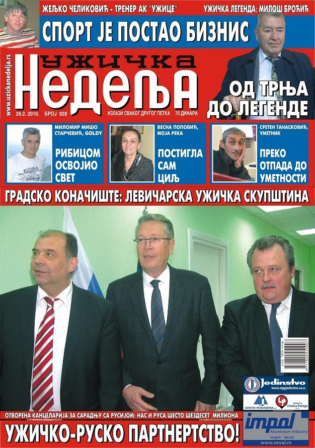 Naslovna 928 za sajt