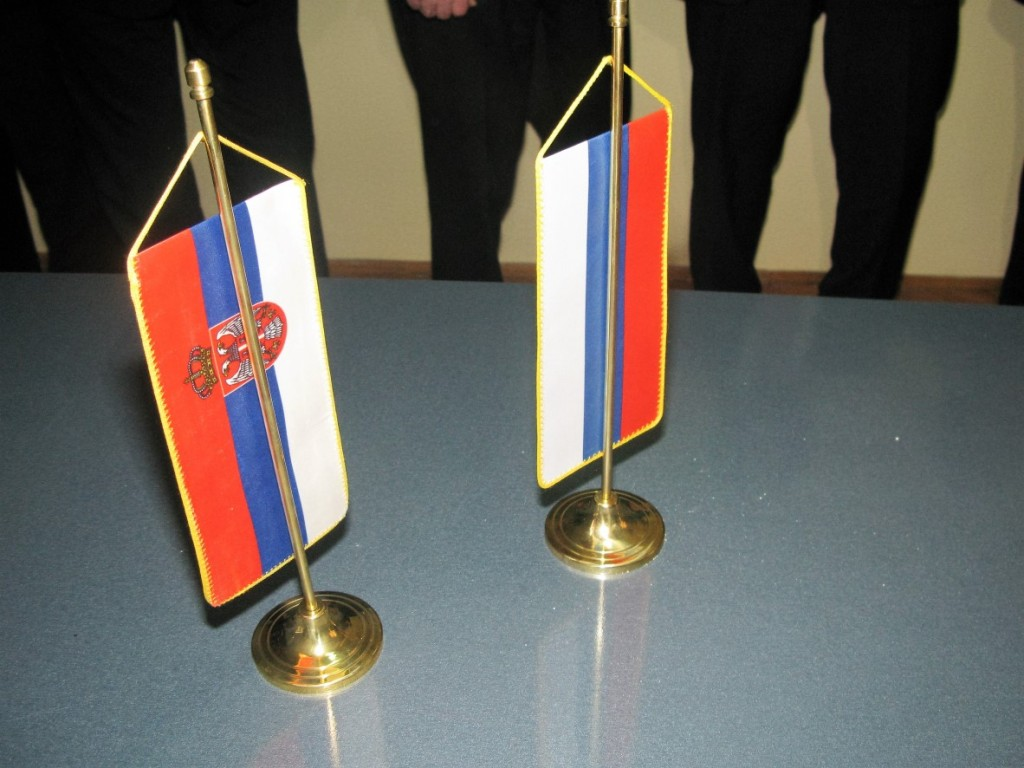 kancelarija za saradnju sa ruskom federacijom užice 3