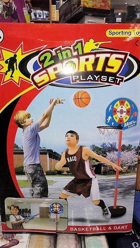 košarkakšk set petar pan užice