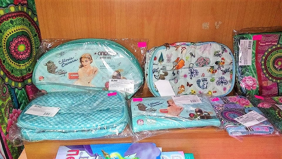kozmetičke torbice petar pan