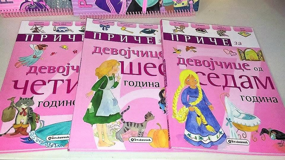 slikovnice za devojčice petar pan užice