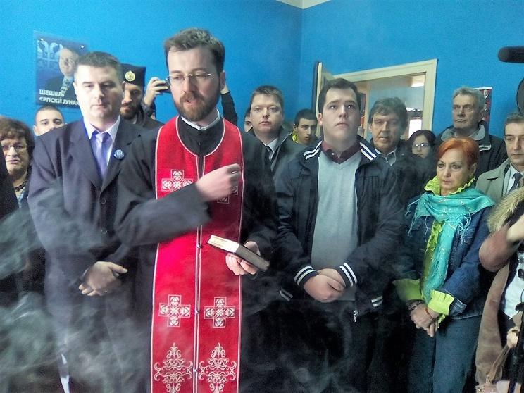 srpska radikalna stranka užice slava
