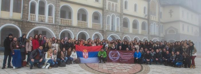Студентска организација Учитељског факултета организовала излет