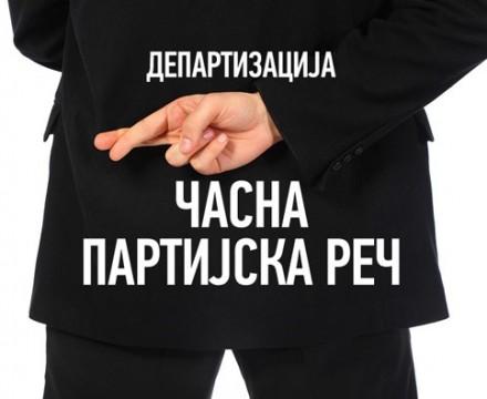 partija