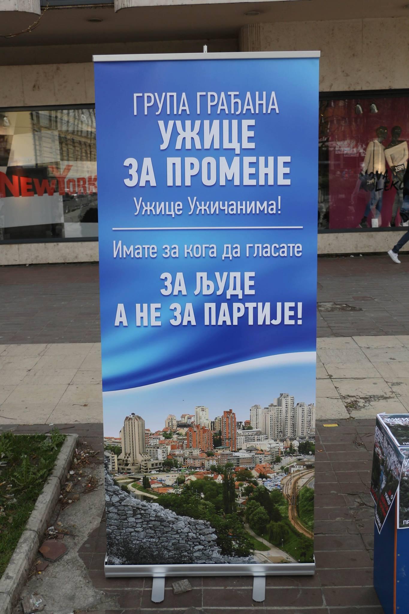 užice za promene plakat kod robne kuće