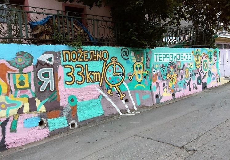 buarski bulevar 1