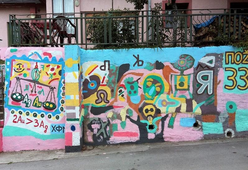 buarski bulevar 2